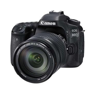 图片 佳能/Canon EOS80D 单反套机(EF-S 18-200mm f/3.5-5.6 IS+佳能 EF50/1.8 STM定焦镜头) 黑色