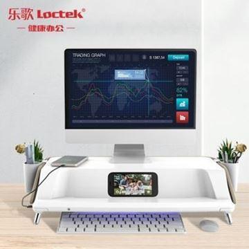 图片 乐歌 S6 Pro (乐歌 S6 Pro 消毒台紫外线杀菌 办公消毒器 电脑显示器增高架置物架收纳架 智慧健康工作)