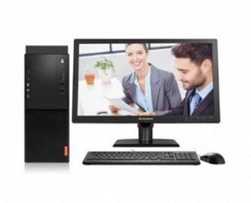 图片 联想电脑 启天M420-D046 (i5-8500/8GB/1TB/DVDRW/180W/USB键盘/USB鼠标/联想智能云教室/三年有限上门保修/门到桌安装服务,  配21.5寸显示器)
