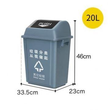 图片 嘉桔力 20L弹盖分类塑料垃圾桶(灰色 其他垃圾) 方形大号工业分类户外 学校楼道环卫桶