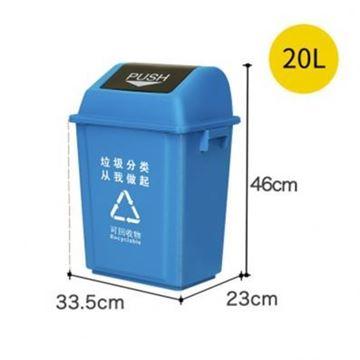 图片 嘉桔力 20L弹盖分类塑料垃圾桶(蓝色 可回收物) 方形大号工业分类户外 学校楼道环卫桶